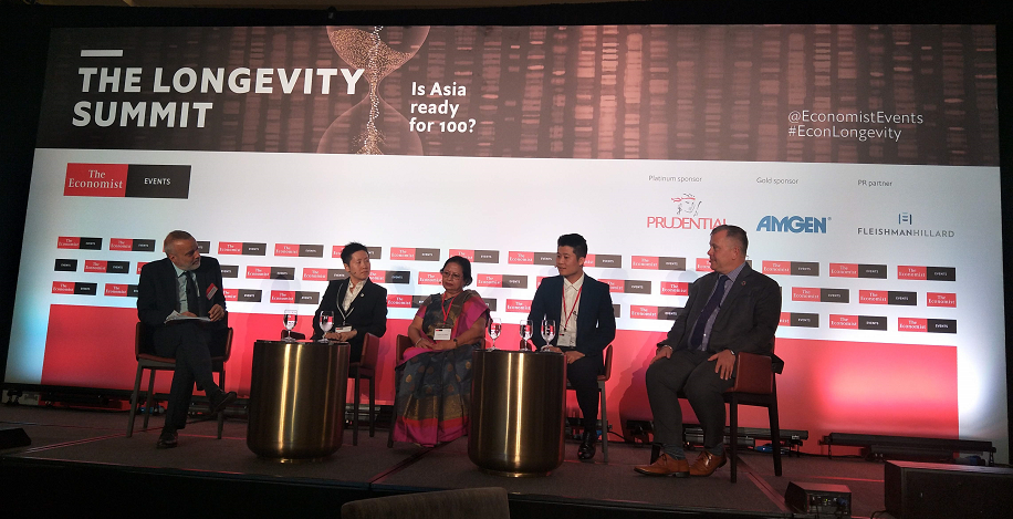 The Longevity Summit 2018
